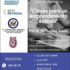 Invita Gobierno de Reynosa a conferencia sobre emprendimiento