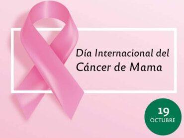 HOY 19 DE OCTUBRE SE CELEBRA EL DÍA INTERNACIONAL DE LA LUCHA CONTRA EL CÁNCER DE MAMA